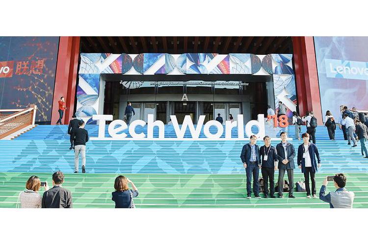 TechWorld 2018