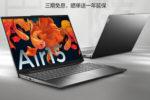 Lenovo Xiaoxin, nuevos portátiles con los últimos AMD Ryzen