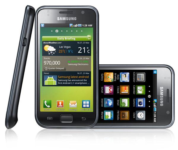 Samsung venderá diez millones de Galaxy S este año