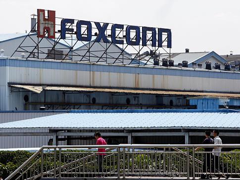 Foxconn contratará 140.000 trabajadores en 2011