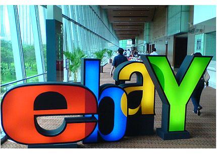 eBay adquirirá el club de compras alemán brands4friends