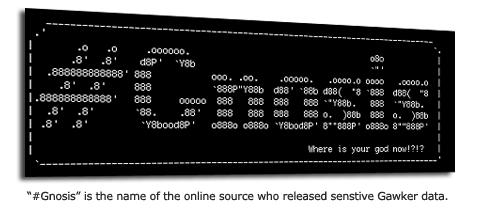 Acceden a 1,5 millones de contraseñas de Gawker Media