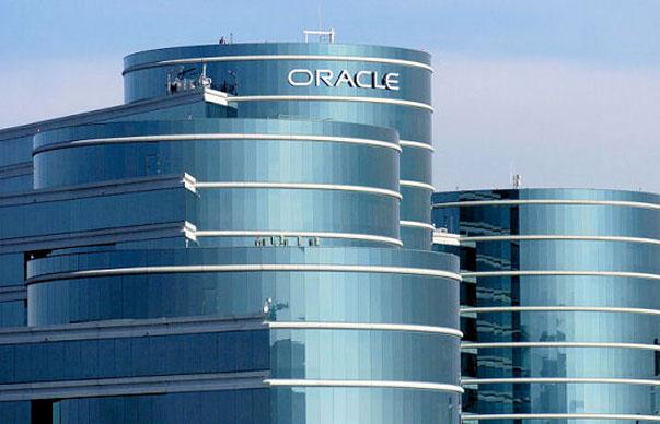 Oracle presenta el nuevo SPARC Supercluster