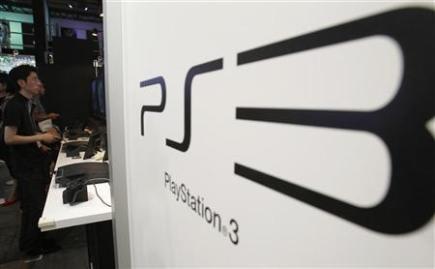 Sony venderá 15 millones de PS3 este año fiscal 2010 / 2011