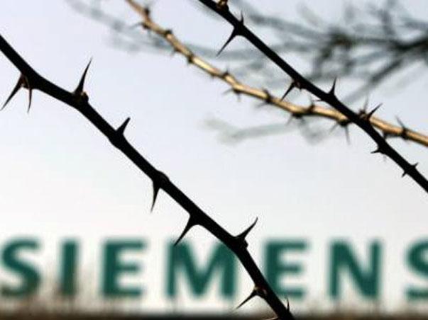 Siemens bank