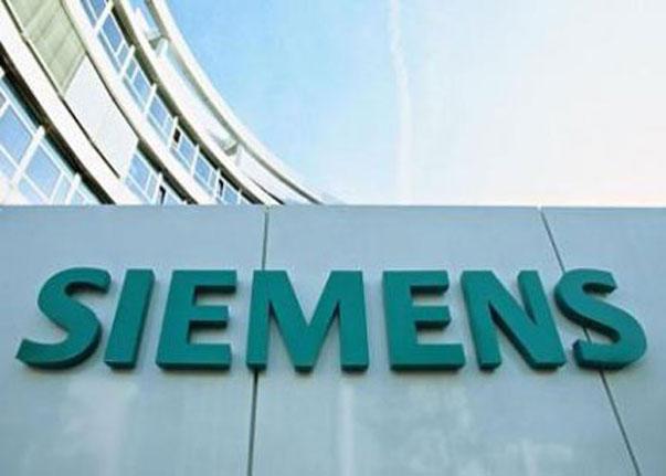 Atos Origin compra la unidad de Tecnología de la Información de Siemens