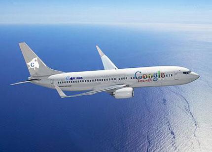 EE.UU. sigue repasando la adquisición Google / ITA