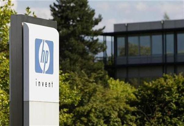 HP anuncia cambios en el Consejo de Administración