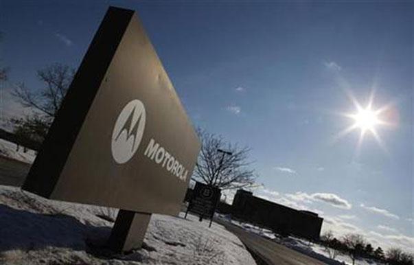 Motorola ya la forman dos compañías
