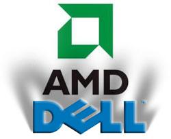 ¿AMD en venta? ¿Dell interesado?