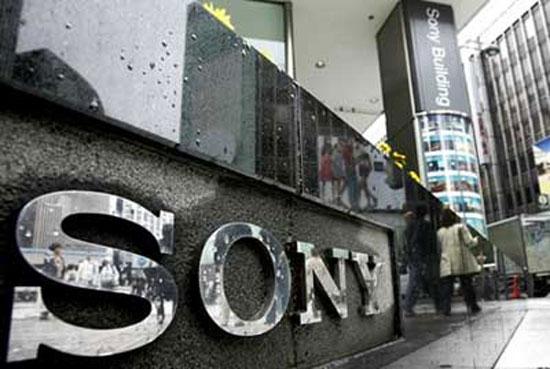 Sony se prepara para entrar en el mercado de tablets con Android
