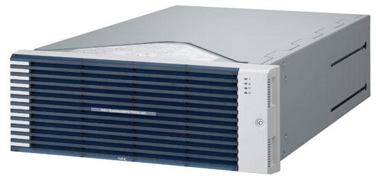 Servidor Fault-Tolerance Express5800/R320 de NEC ITPS para entornos virtualizados