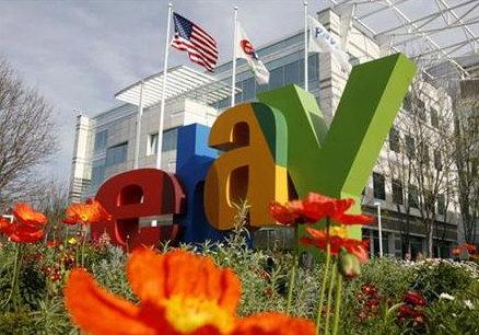 eBay compra GSI Commerce por 2.400 millones de dólares