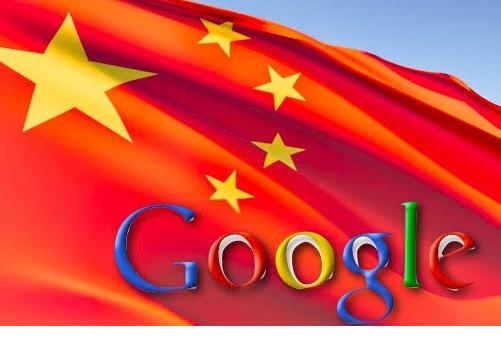 China contra Google, ahora por impago de impuestos