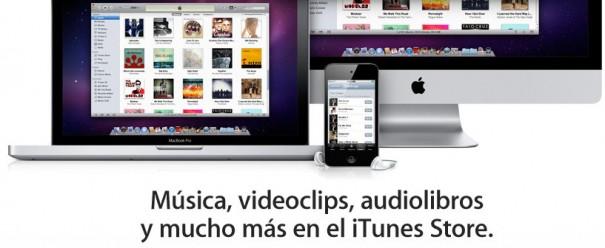 Apple iTunes podría ofrecer música ilimitada