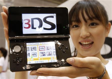 Nintendo tiene fe ciega en su consola portátil Nintendo 3DS