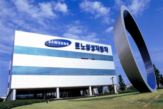 Samsung augura un año difícil para las compañías de electrónica