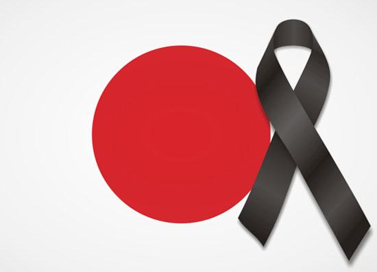 Solidaridad Japón