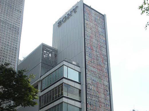 Sony en Japón