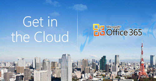 Microsoft lanza la beta pública de Office 365