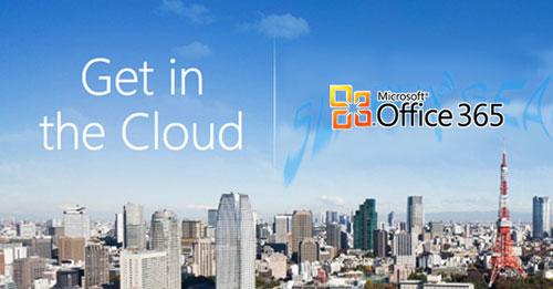 Microsoft lanza la beta pública de Office 365