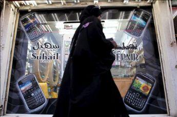 BlackBerry sólo para profesionales en Emiratos Árabes Unidos