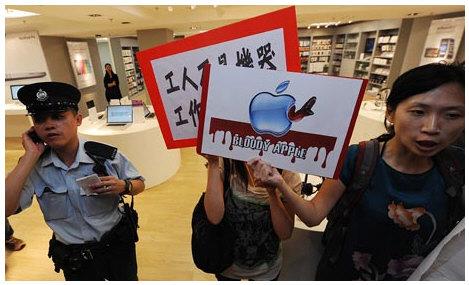 Condiciones 'inhumanas' entre los trabajadores chinos que producen el iPhone/iPad