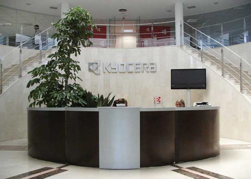 Kyocera crece un 10,4% en su último año fiscal