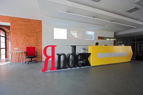 Yandex, el 'Google ruso', sale a Bolsa