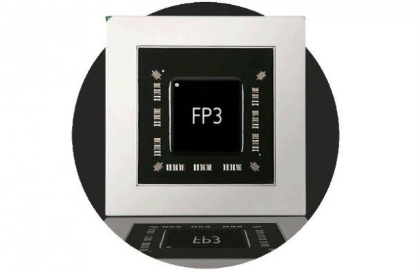 Alcatel-Lucent mejorará la velocidad de redes IP con su chip FP3
