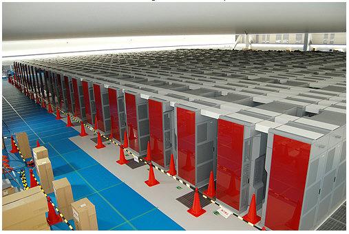 Fujitsu K ya es el supercomputador más potente del mundo