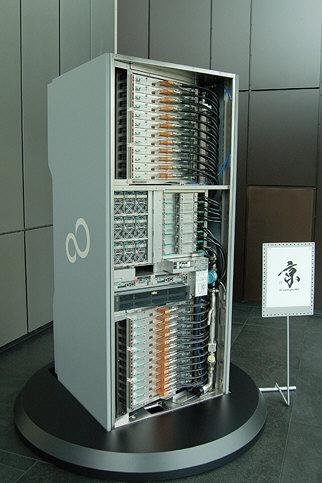 FujitsuK 02 Linux sigue arrasando en la supercomputación mundial