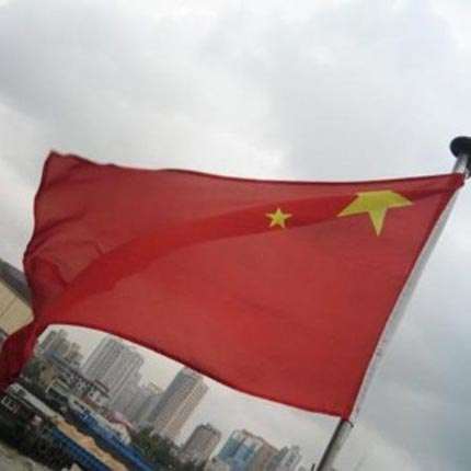 Cloud en China
