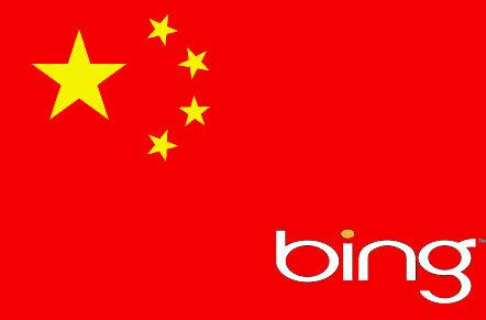 Microsoft se alía con Baidu, las búsquedas en inglés para Bing