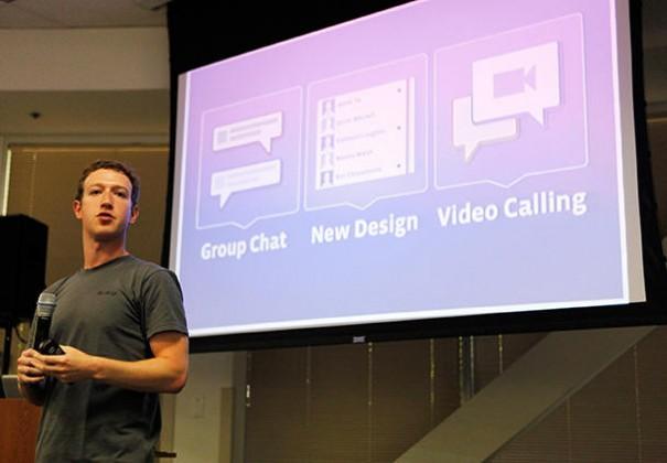 Videochat en Facebook con tecnología Skype