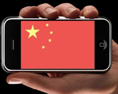 Apple, a por los 600 millones de usuarios de China Mobile
