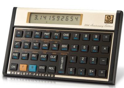 HP-12C celebra sus 30 años con edición especial