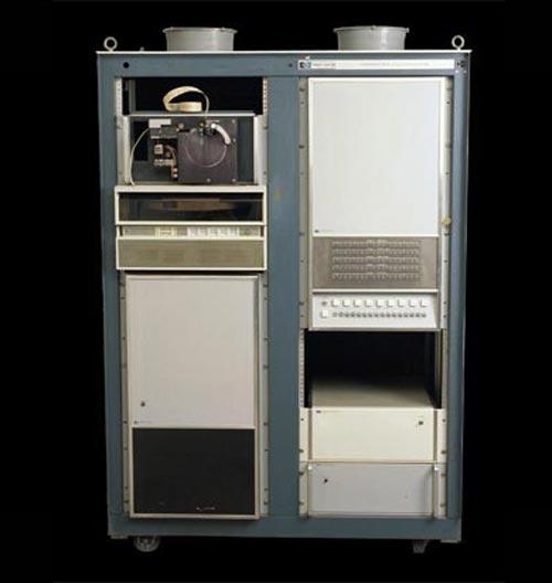 Primer ordenador HP