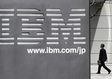 IBM crea una nueva división de seguridad