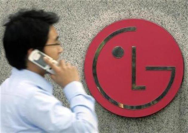 LG presenta pérdidas en el tercer trimestre del año