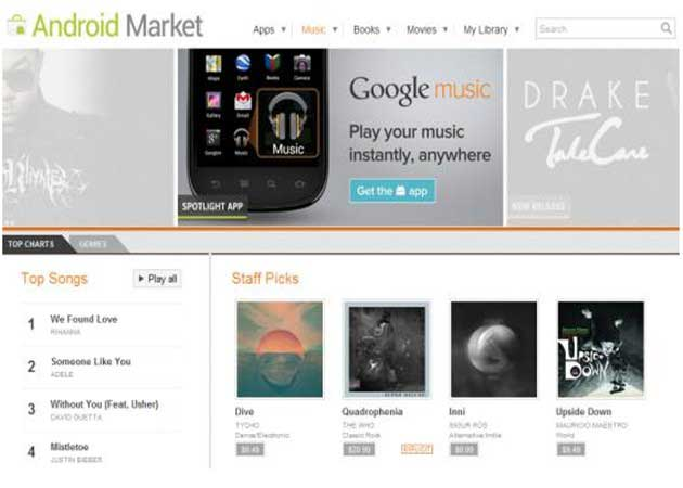 Google Music final ya está disponible para competir con iTunes