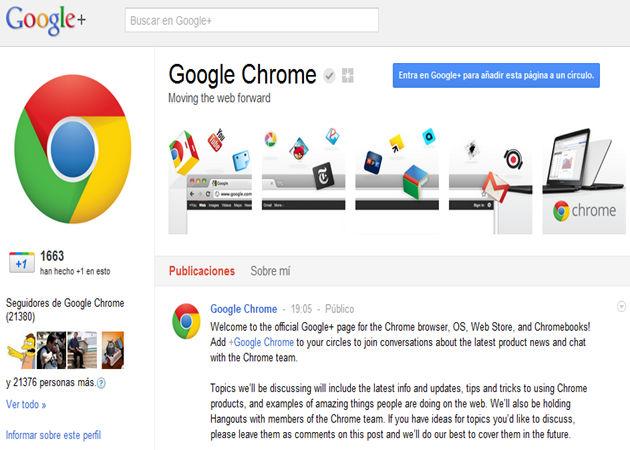Google añade Páginas de Google+ en su red social