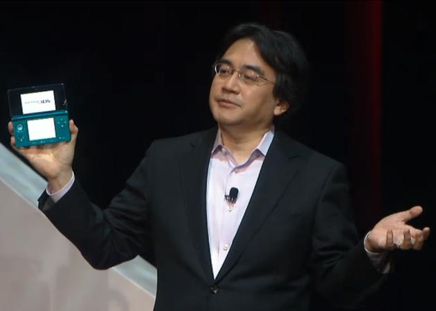 Nintendo espera sus peores resultados en 30 años