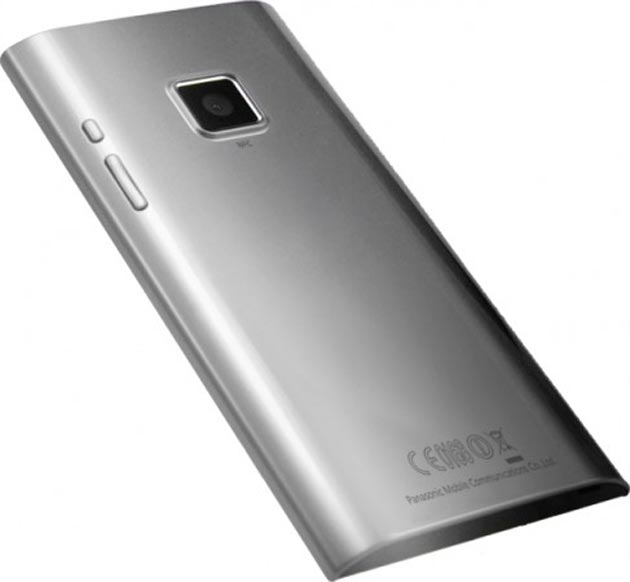 Panasonic ampliará su negocio de smartphones empresariales fuera de Japón en 2012