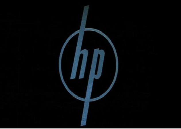 HP cambiará su imagen por completo