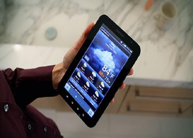 Samsung ha registrado la marca Samsung Core