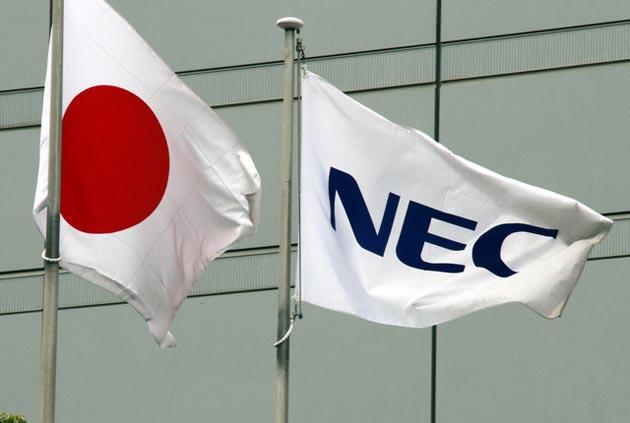 Las pérdidas obligan a NEC a recortar 10.000 puestos de trabajo