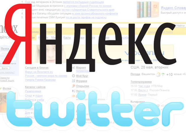 Twitter se alía con el mayor buscador ruso Yandex
