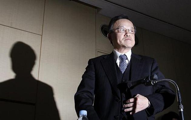 Yasuyuki Kimoto