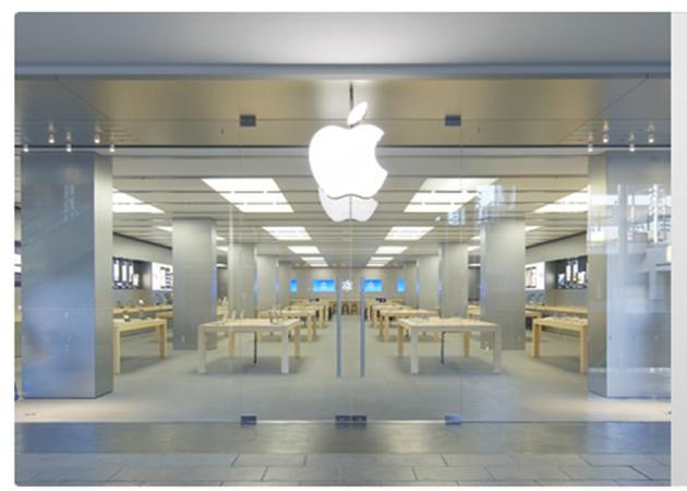Apple inaugura este viernes nueva tienda física en España